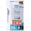 DSi Official Hori Screen Protector