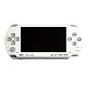 PSP White Replacement Face Plate
