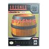 SNES Pro Cart (SD2SNES) Deluxe Pack